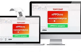 Алгоритм регистрации ПРРО